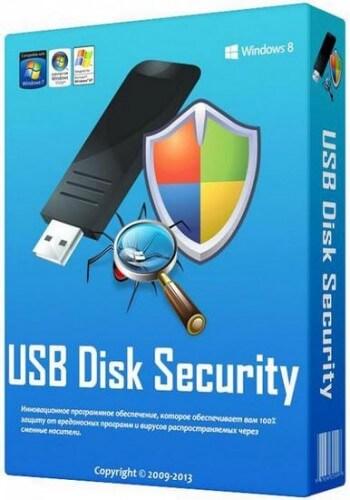 usb disk crack